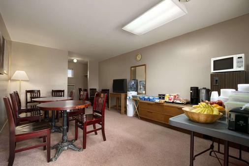 Knights Inn Lindsay - Lindsay - Dining room