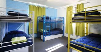 Aussitel Backpackers - Coffs Harbour
