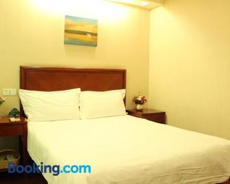 Greentree Inn Anhui Huangshan She Town Paifangqun New Bus Terminal Station Express Hotel - Huicheng - Bedroom