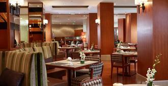 San Want Hotel Shanghai - שנחאי - מסעדה