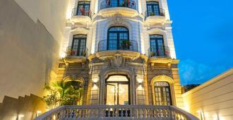 Hotel Le Jardin Secret Saigon - הו צ'י מין סיטי - בניין