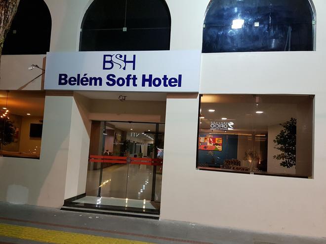 Belém Soft Hotel - Μπελέμ - Κτίριο