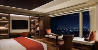 The Prince Gallery Tokyo Kioicho, a Luxury Collection Hotel - Токио - Спальня