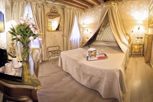 諾埃米酒店 - 威尼斯 - 威尼斯 - 臥室
