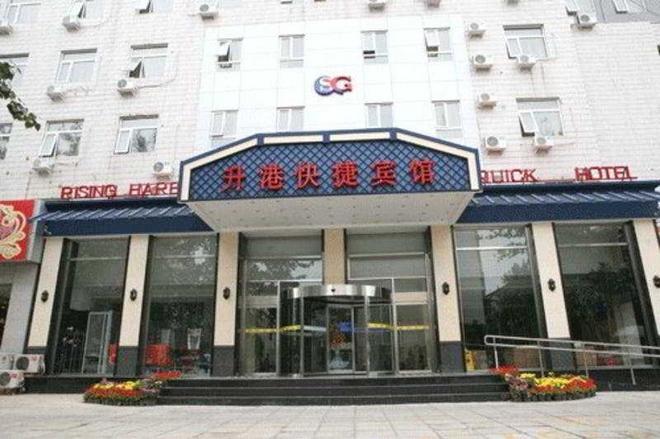 Beijing Sheng Gang Express Hotel - Beijing - Building