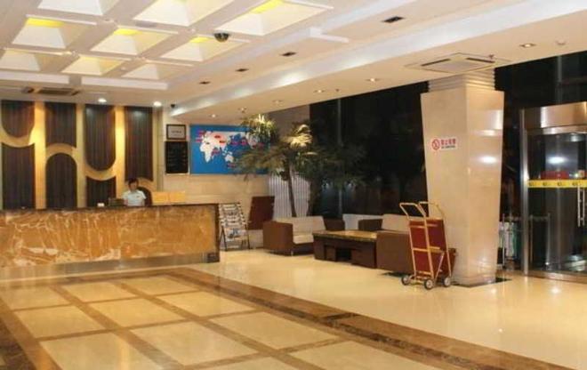 Beijing Sheng Gang Express Hotel - Beijing - Front desk