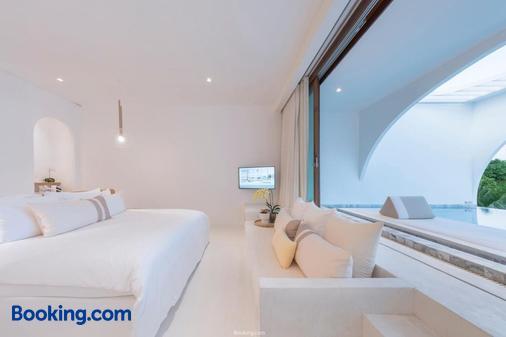 Sala Samui Chaweng Beach Resort - Ko Samui - Bedroom