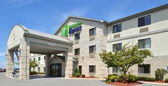 Holiday Inn Express Morgantown - מורגנטאון