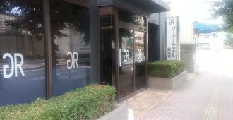 GR Hotel Ginzadori - Kumamoto - Bygning