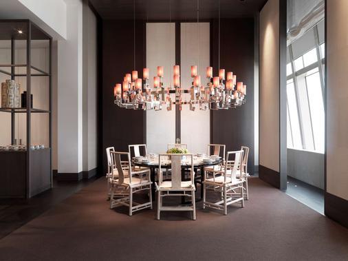 Park Hyatt Shanghai - Shanghai - Dining room