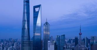 Park Hyatt Shanghai - Shanghai - Outdoors view