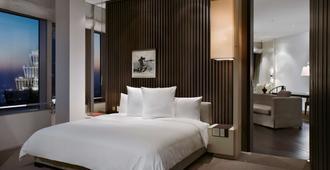 Park Hyatt Shanghai - Shanghai - Bedroom