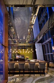 Park Hyatt Shanghai - Shanghai - Bar