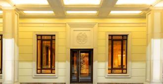 Ramada Hotel & Suites by Wyndham Novosibirsk Zhukovka - Novosibirsk