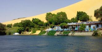 Nubian Beach - Asuán