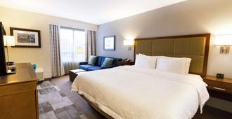 Hampton Inn by Hilton Vancouver-Airport/Richmond - ริชมอนด์