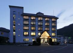 Ashinomaki Prince Hotel - Aizuwakamatsu - Building
