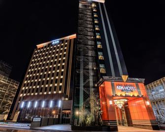 Apa Hotel Takaoka Ekimae - Takaoka - Budova