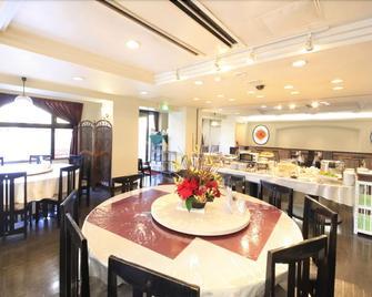 Chofu Urban Hotel - Chōfu - Ресторан