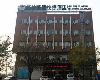 Greentree Inn Xingtai Shahe Jingguang Road Express Hotel - Shahe - Building