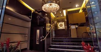 Casa酒店 - 香港 - 階梯