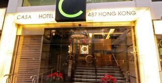 Casa Hotel - Hong Kong