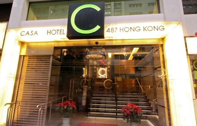 Casa酒店 - 香港 - 建築