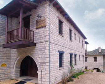 Stis Giagias Evgenias - Vítsa - Building