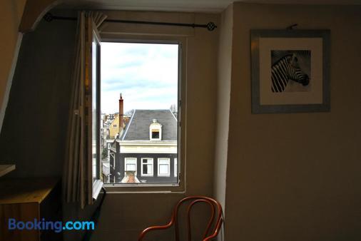 塔瑪拉酒店 - 阿姆斯特丹 - 陽台