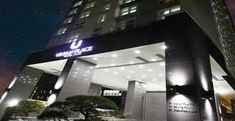 Urban Place Gangnam - Seúl