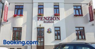 ペンシオン フラドボヴァ - コシツェ