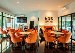 D Living Pattaya - Pattaya - Restaurant