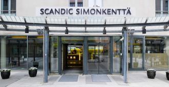 Scandic Simonkenttä - Хельсинки - Здание