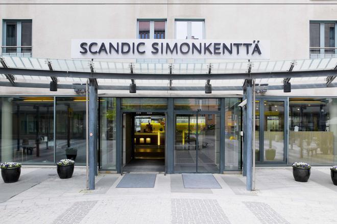 斯堪迪克斯蒙肯塔酒店 - 赫爾辛基 - 建築