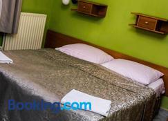 Galant Hotel - Wieliczka - Bedroom