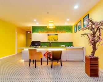 Sunflower Express Hotel - Pontian Kechil