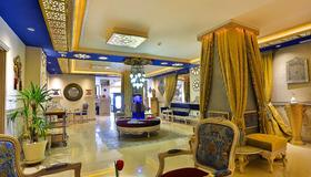 Edibe Sultan Hotel - Istanbul - Lobby