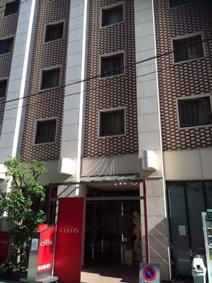 Hotel Ceeds - Adults Only - Osaka - Rakennus