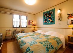 Kapalua Karuizawa - Karuizawa - Bedroom