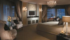 Shangri-La Kuala Lumpur - Kuala Lumpur - Bedroom