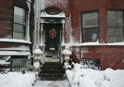 463 Beacon Street Guest House - Boston - Outdoors view