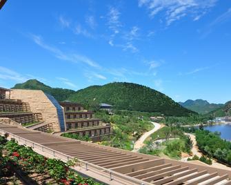 Citic Jinling Hotel - Dahuashan - Outdoors view