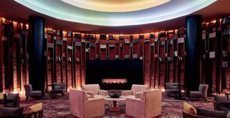 Sheraton Ambassador Hotel - Monterrey - Oleskelutila