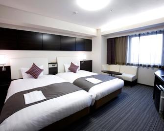 Daiwa Roynet Hotel Kawasaki - Kawasaki - Bedroom