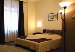 Budapest Royal Suites II - Budapest - Bedroom