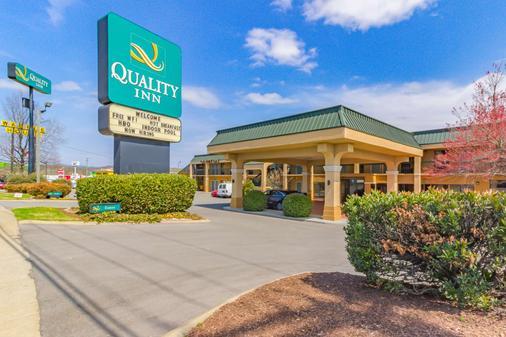Quality Inn - Goodlettsville - Building