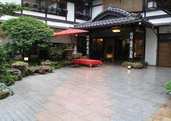 Kusatsu Onsen Ekinariya Ryokan - Kusatsu