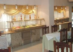 Hotel Atlântico Avenida - Río de Janeiro - Restaurante