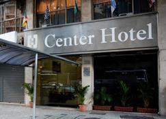 Hotel Atlântico Avenida - Rio de Janeiro - Building