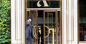 The Athenaeum Hotel & Residences - Londres